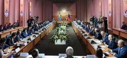 XII форум Межрегионального сотрудничества Россия-Казахстан