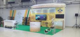 Зерновой Форум (II World Grain)