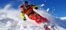 Чемпионат мира среди юниоров по горным лыжам