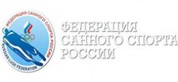 Кубок мира по санному спорту среди мужчин и женщин